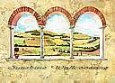 Tuscan Vista UR2003M york wallpaper wall mural